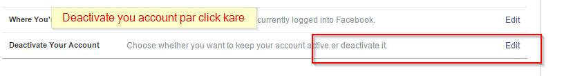 deactivate-par-click-kare