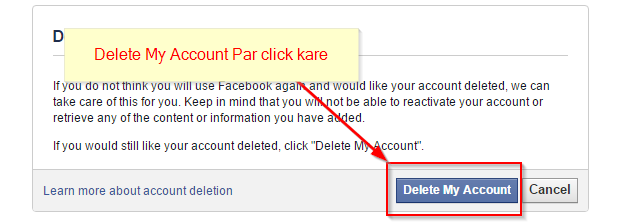 delete-click-kare