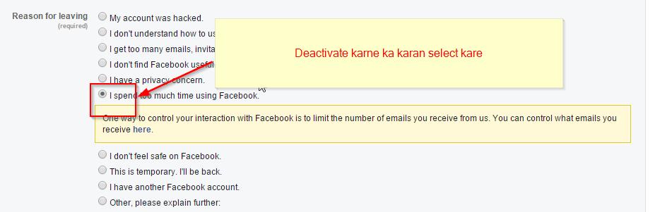 karan-select-kare