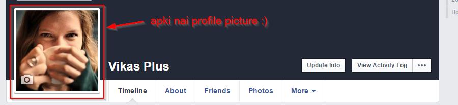 nai-profile-pic