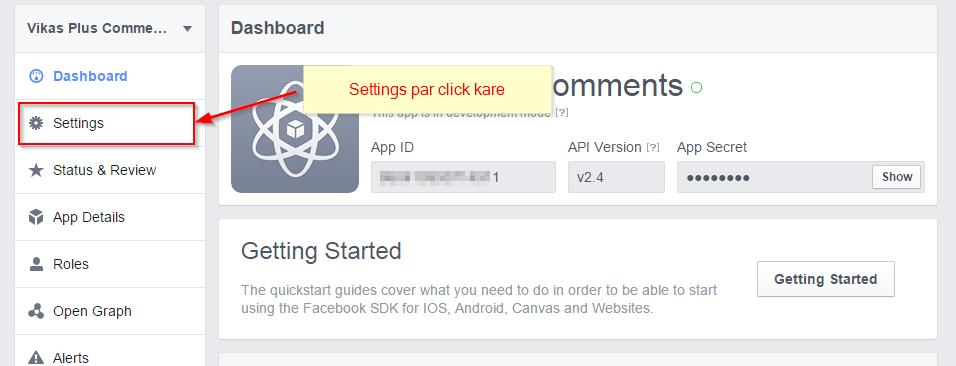 setting-par-click-kare