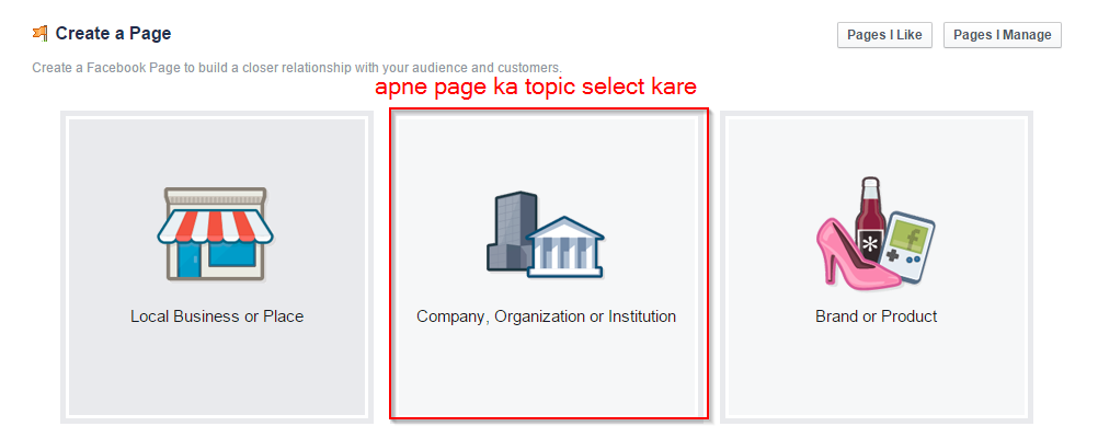 topic-select-kare