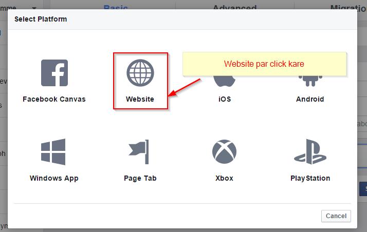 website-select-akre