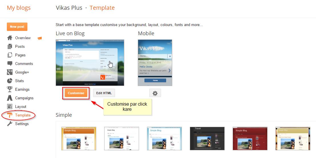 customize-click-kare