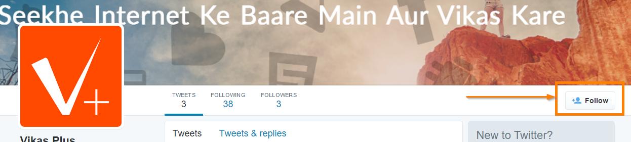 follow-kare
