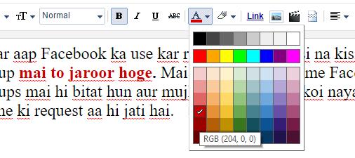 text-color