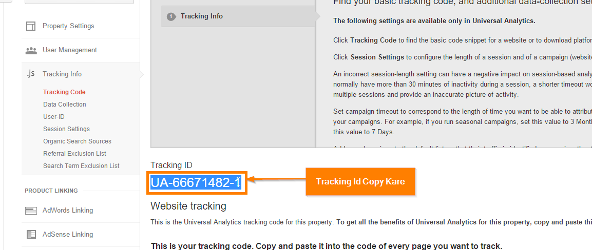 tracking-id-copy-kare