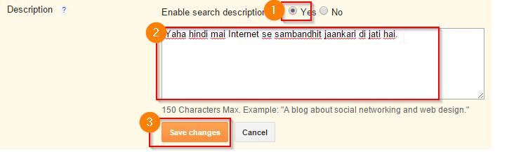 length ka matlab hindi me