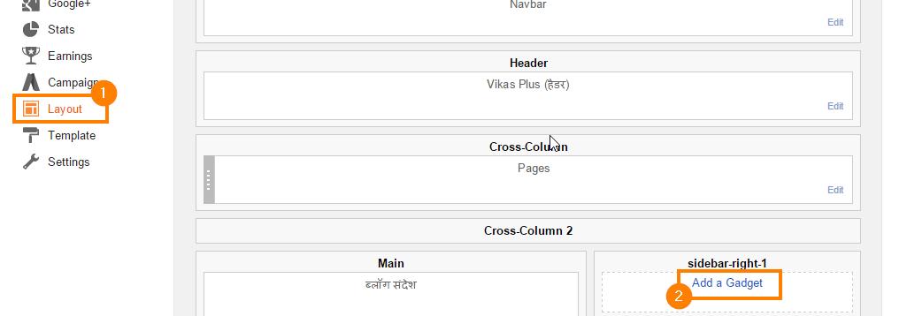 blogger-contact-form-sidebar