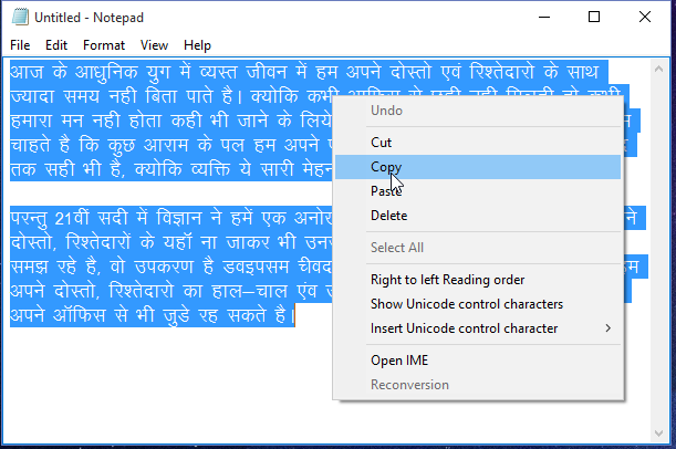 kruti dev 010 hindi typing tutor software free