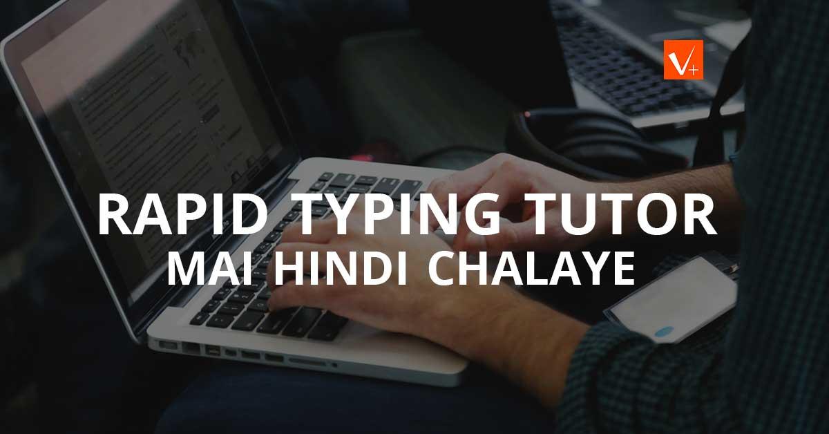 typing in hindi