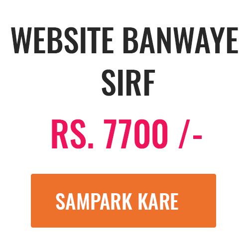 Website banwaye