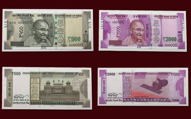 currency-notes_647_110816100142